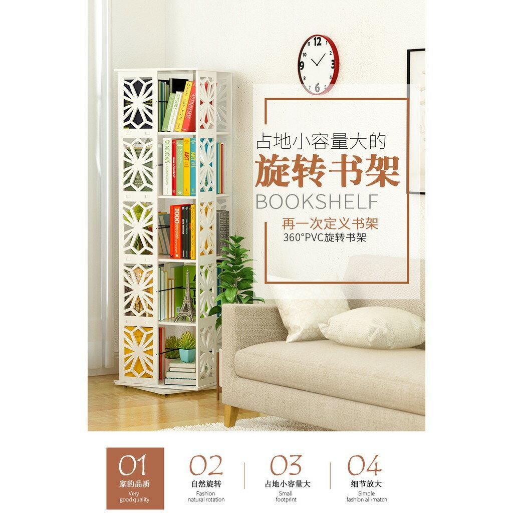 旋轉書架360度落地置物架簡約現代立體創意書架兒童書柜客廳CD架WZ2841  TW