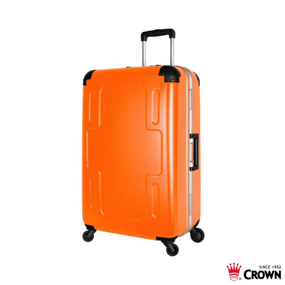 【加賀皮件】CROWN 皇冠 2018新色 鋁框 多色 大十字 霧面 防刮 行李箱 27吋 旅行箱 C-F2501