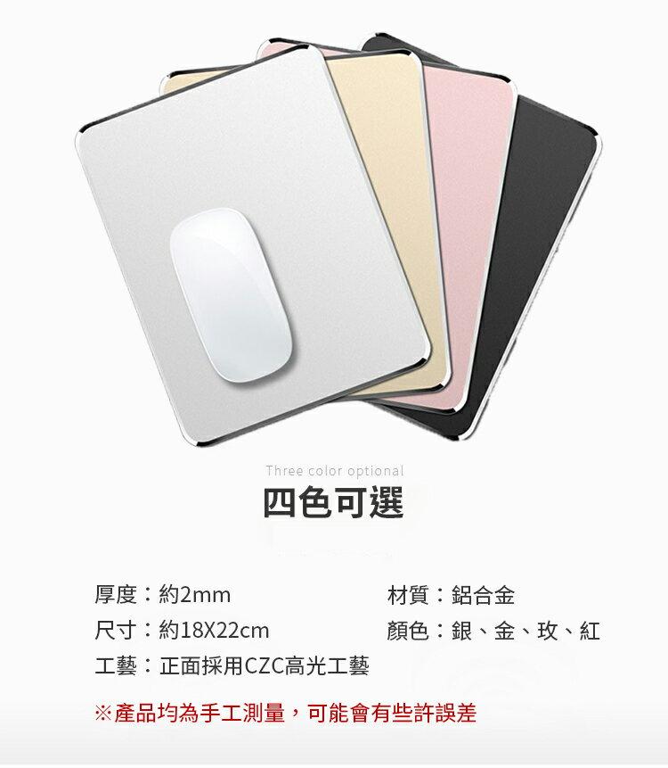 【送鋁合金滑鼠墊!再送電池】送鋁合金滑鼠墊 無線鍵盤滑鼠組 無線鍵盤 無線滑鼠 靜音鍵盤 靜音滑鼠【A1208】
