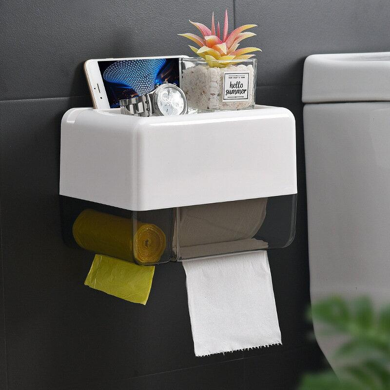 紙巾盒免打孔卷紙架透明壁掛防水廁所手紙抽紙盒置物架