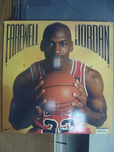 【書寶二手書T1/體育_PCS】告別喬丹專輯-Farewell Jordan