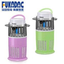 【FUKADAC深田家電】UV吸入式捕蚊器FMT-185G/FMT-185P(兩色可選)