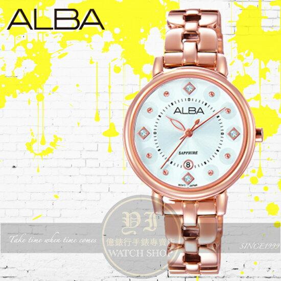 ALBA劉以豪代言FASHION LADY靚麗女孩時尚腕錶VJ22-X244K/AH7M24X1公司貨