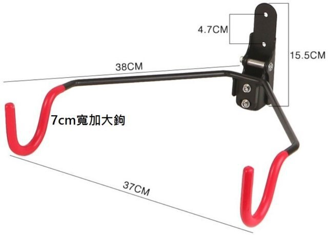 《意生》V型款壁掛式單車展示架 單車壁掛架 可調角度 不掛車時可收折牆壁掛鉤掛鉤掛架停車架IceToolz