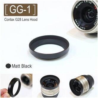 [享樂攝影] Contax RF金屬遮光罩 GG1 46mm 廣角鏡專用 送前蓋 G28 G35 28mm 35mm 20mm F1.7
