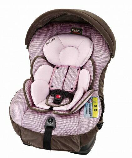 Britax - Galaxy 0-4歲汽車安全座椅(汽座) -粉