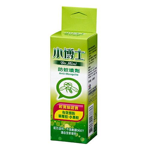 ★超值2入組★小博士 防蚊噴劑60ml【愛買】