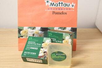 【柚蔘園】柚花淨白潔膚皂