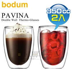 [可以買] 丹麥 BODUM PAVINA雙層玻璃杯 350CC ( 一盒2入 ) -原廠公司貨