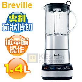 [可以買] Breville 鉑富 樂活果汁機 (BBL550XL)