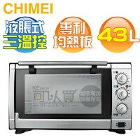 CHIMEI奇美到[可以買] CHIMEI 奇美 ( EV-43P0ST ) 43L 專業級液脹式三溫控電烤箱