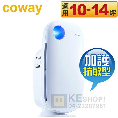現貨 [可以買]Coway 格威( AP-1009CH ) 加護抗敏型空氣清淨機