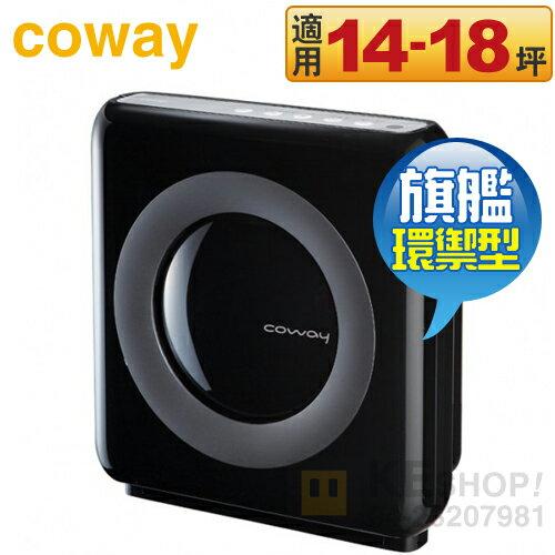 [可以買]Coway格威(AP-1512HH)旗艦環禦型空氣清淨機