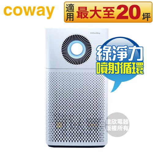 【限量送孔劉悠遊卡乙張】Coway 格威 ( AP-1516D ) 綠淨力噴射循環空氣清淨機 -原廠公司貨 [可以買] 0