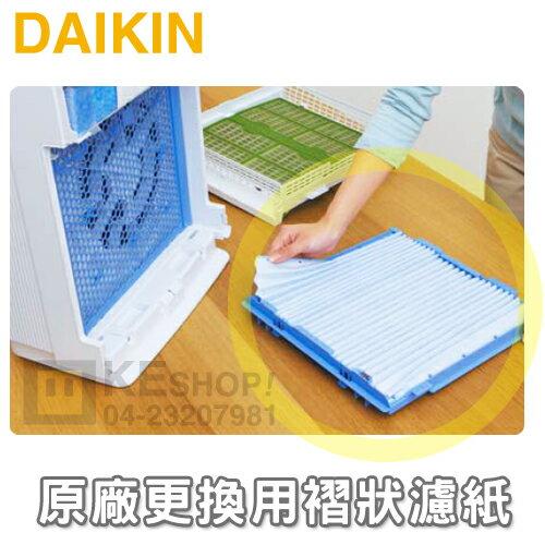 ^~ 買^~ DAIKIN 大金 99A0454清淨機褶狀濾紙~ MC75LSC、MC80