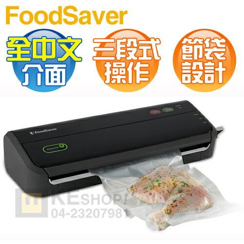 美國 FoodSaver ( FM2000 ) 家用真空包裝機