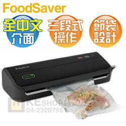 美國 FoodSaver ( FM2000 ) 家用真空包裝機 [可以買]
