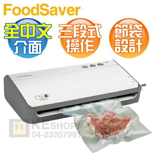 [可以買]【加碼送11吋真空卷-裸裝1入組】美國 FoodSaver ( FM2110 ) 家用真空包裝機