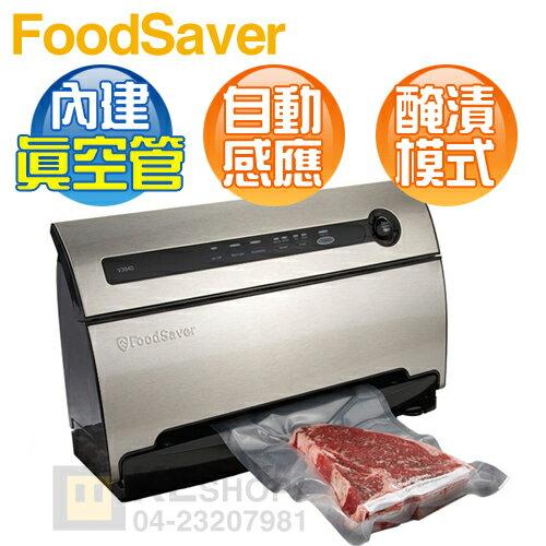 美國 FoodSaver ( V3835 / T000-18005-P ) 家用真空包裝機