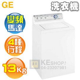 [可以買]GE 奇異( GTWN4000WS ) 12KG 變頻經典 4行程直立式洗衣機《含基本安裝、舊機處理》◆歡迎議價◆