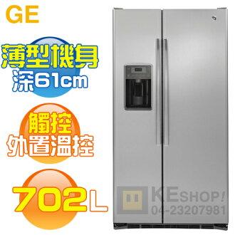 [可以買] GE 美國奇異 ( GZS22DSSS ) 702公升 薄型對開門冰箱《送基本安裝、舊機回收》◆歡迎議價◆