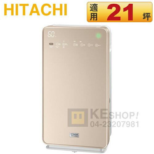 Hitachi 日立 ( UDP-K90 ) 日本原裝進口 加濕型空氣清淨機 [可以買] - 限時優惠好康折扣