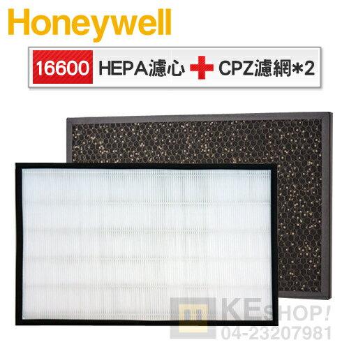 Honeywell HEPA濾心 (HEP-16600-TWN) + CPZ濾網 2盒 (HRF-16600-TWN)【原廠1年份耗材組】