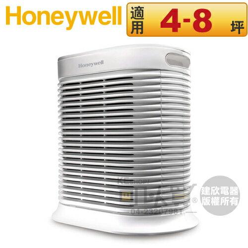 Honeywell ( HPA-100APTW / Console100 ) True HEPA 抗敏系列 空氣清淨機 [可以買]
