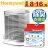 【送原廠CZ除臭濾網】Honeywell (HPA-200APTW  /  Console200)True HEPA抗敏系列空氣清淨機 [可以買] - 限時優惠好康折扣