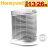 Honeywell ( HPA-300APTW  /  Console300 ) True HEPA抗敏系列空氣清淨機 [可以買] - 限時優惠好康折扣