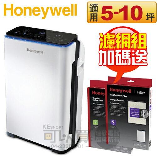 【限量10台下殺★加碼送原廠1年份濾網組】Honeywell ( HPA-710WTW ) 智慧淨化抗敏空氣清淨機 [可以買]