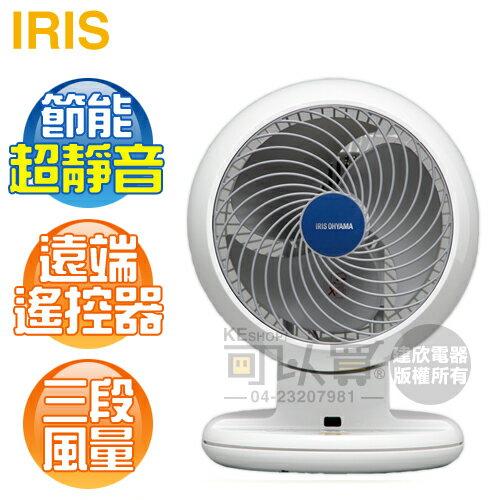 日本愛麗思 IRIS ( PCF-C18 ) 強力氣流空氣循環扇-附遙控器 -原廠公司貨 [可以買]