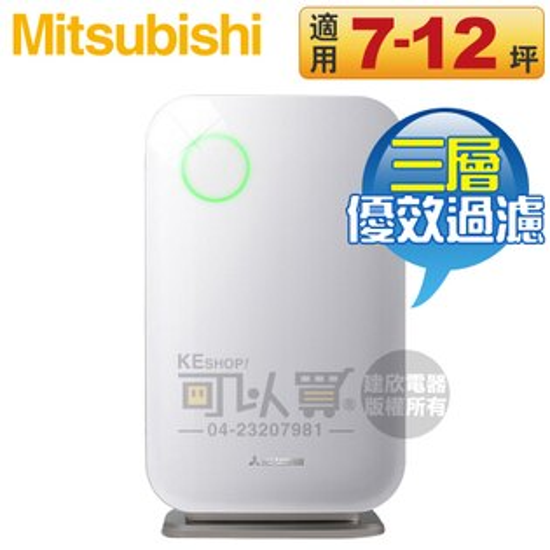 [可以買]【731前加碼送原廠濾網組(市值$2500)】MITSUBISHI三菱重工(SP-ME32A(W)-T)智慧感應空氣清淨機-珍珠白