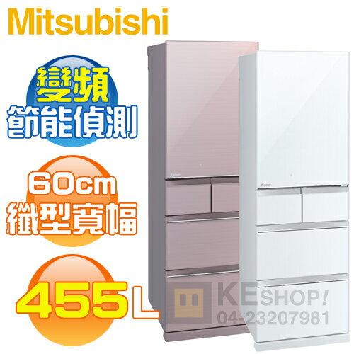 [可以買] MITSUBISHI 三菱( MR-B46Z ) 455L 日本原裝 全鏡面極纖美型變頻5門冰箱《送基本安裝、舊機回收》