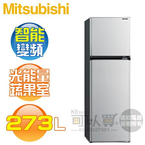 <br/><br/>  [可以買] MITSUBISHI 三菱( MR-FV27EJ-SL ) 273L 節能一級負離子雙門冰箱《送基本安裝、舊機回收》<br/><br/>