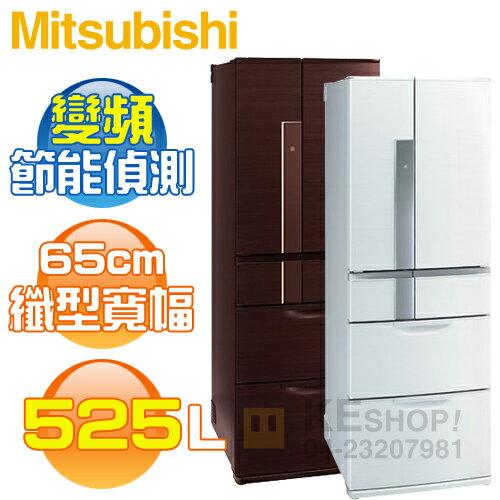 <br/><br/>  [可以買] MITSUBISHI 三菱( MR-JX53X ) 525L 日本原裝 超大容量變頻6門冰箱《送基本安裝、舊機回收》<br/><br/>