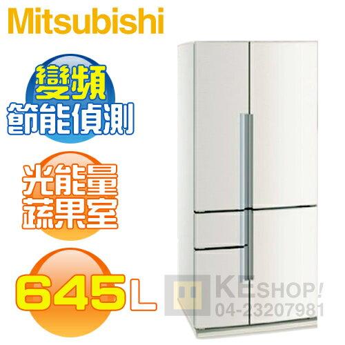 [可以買] MITSUBISHI 三菱( MR-Z65W ) 645L 日本原裝 美型大容量變頻5門冰箱《送基本安裝、舊機回收》
