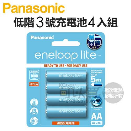 Panasonic 國際牌 ( BK-3LCCE ) eneloop lite 藍色低階3號充電池-4入組 -原廠公司貨 [可以買]
