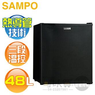 [可以買] SAMPO 聲寶 48公升 電子冷藏箱 ( KR-UA48C )《送基本安裝、舊機回收》
