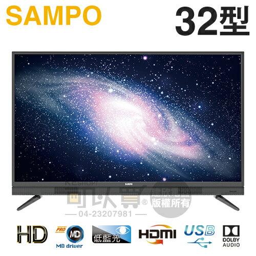 SAMPO 聲寶 ( EM-32BA100 ) 32型【超質美LED】數位液晶顯示器《送基本安裝、舊機回收》 [可以買]