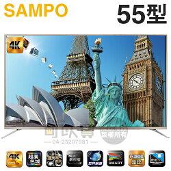 [可以買] SAMPO 聲寶 ( EM-55ZT30D ) 55型 【旗艦 4K UHD LED】 數位液晶顯示器《送基本安裝、舊機回收》