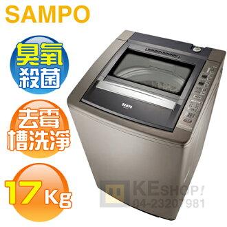 SAMPO 聲寶( ES-E17B(K2) ) 17公斤 好取式單槽洗衣機《送基本安裝、舊機回收》
