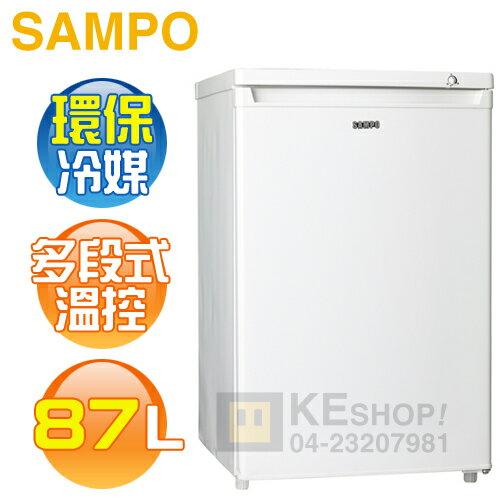 SAMPO 聲寶( SRF-90S ) 87公升 直立式冷凍櫃《送基本安裝、舊機回收需另計》 [可以買]