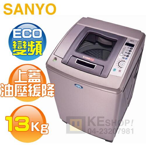 SANYO 三洋^( SW~13DV ^) 13Kg 直驅變頻超音波單槽洗衣機~送 、舊機