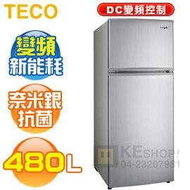 [可以買] TECO 東元 480公升 Smart-DC變頻 新能耗1級雙門冰箱 ( R4871XLS )