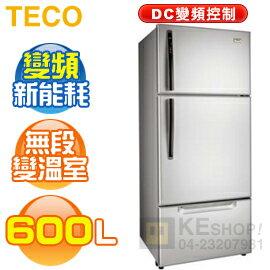 [可以買] TECO 東元 600公升 變頻新能耗1級 三門冰箱 ( R6061VXH / R6061VXK )