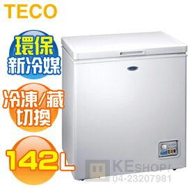 [可以買] TECO 東元 142公升 上掀式單門冷凍櫃 ( RL1481W )