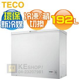 [可以買] TECO 東元 192公升 上掀式單門冷凍櫃 ( RL1988W )
