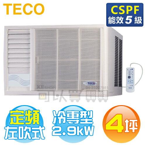 <br/><br/>  [可以買] TECO 東元 ( MW25FL1 ) 4坪 左吹窗型冷氣《送基安回收,限北北基及台中市》<br/><br/>