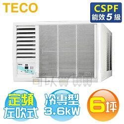 TECO 東元 ( MW32FL1 ) 6坪 左吹窗型冷氣《送基安回收,限北北基及台中市》 [可以買]
